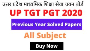 UP TGT PGT previous year solved paper