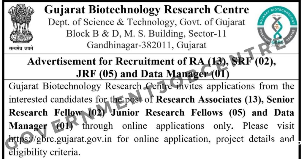 Gujarat Biotechnology Research Centre (GBRC) Recruitment Online Form 2020
