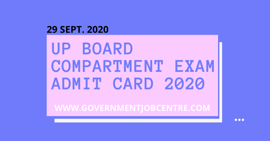 UP Board Compartment Exam Admit Card 2020