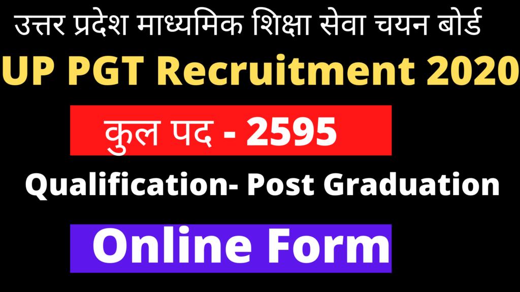 up pgt recruitment 2020