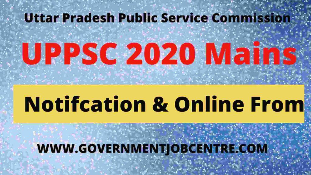 UPPSC Mains 2020