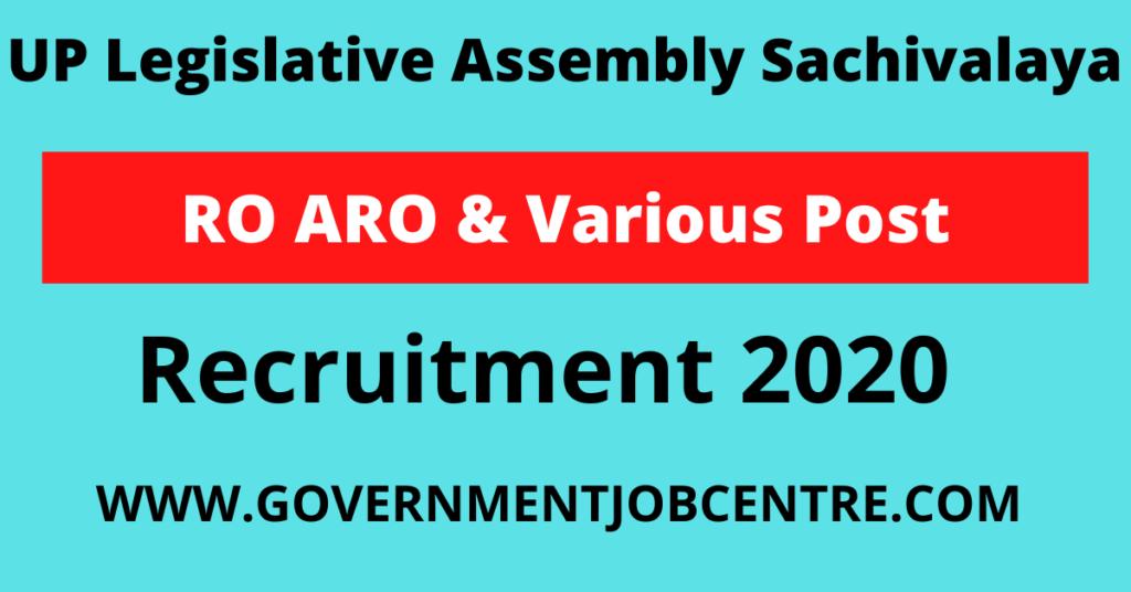 UP Vidhan Sabha Sachivalaya Recruitment 2020