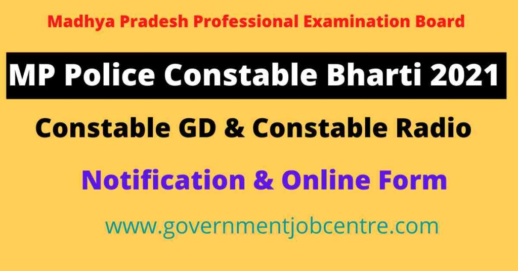 MP Police Constable Online Form 2020