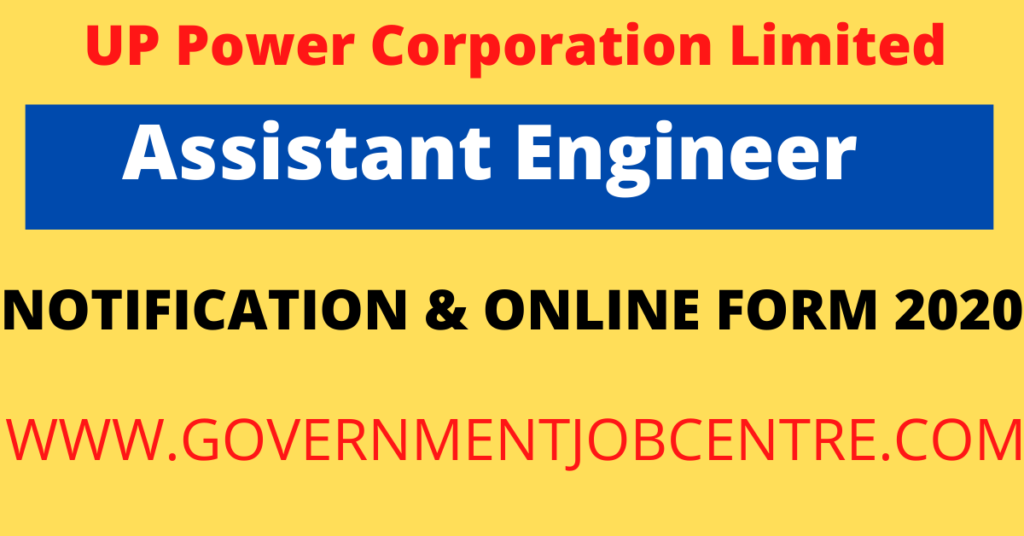 UPPCL Assistant Engineer