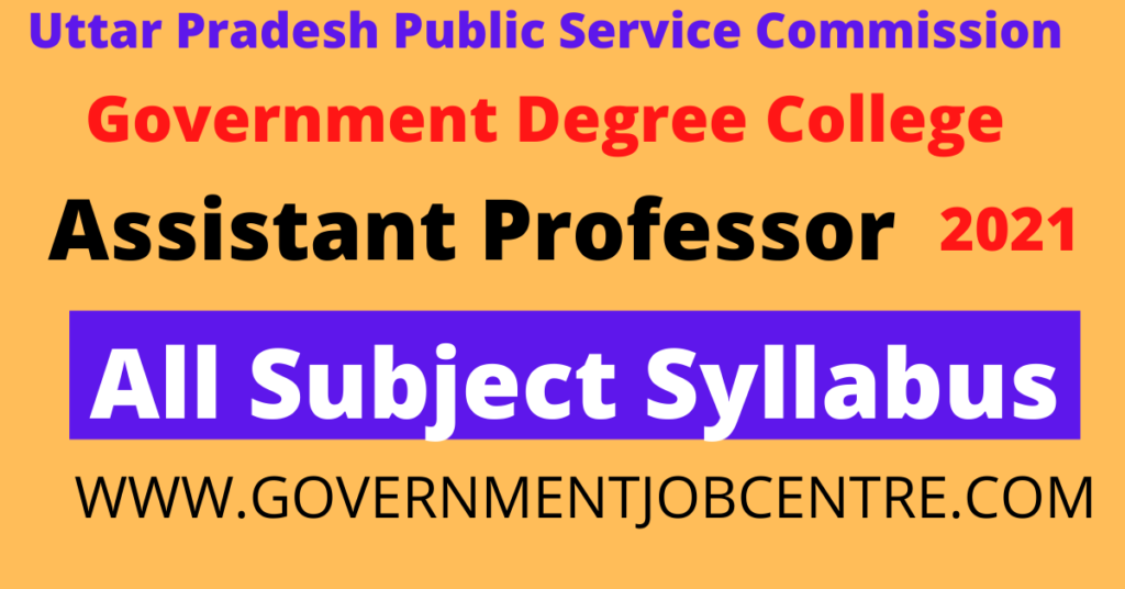 UPPSC GDC Assistant Professor Syllabus